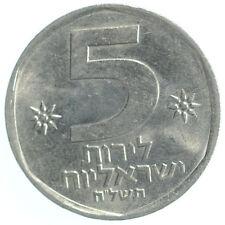 1978 5 LIRA - ISRAEL ***BU***