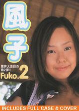 "Fuko ""Eight Vol.2"" DVD asian japan biggest big massive wet boobs pool EIGHT-91D"