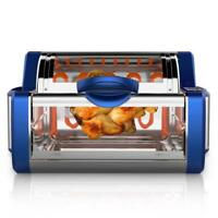 NUTRICHEF PKRTVG65BL Digital Countertop Rotisserie & Grill Oven, Rotating Cooker