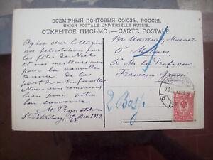 1912 156) Fantastic Postcard Autographed Meteorologo Russian Mikhail Rykatchev