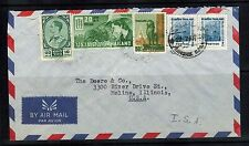 Thailand Stamps: Vintage 1960s Commercial Air Mail Cover to Moline, Il, Usa