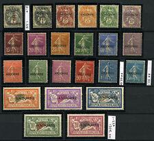 ANDORRA ANDORRE FRANCE 1931 COMPLETE FIRST SET MH Scott 1-22 + P1 CV$1300.00+