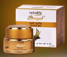 Patanjali Saundarya - Swarn Kanti Fairness Cream - Visible Fairness Ayurveda