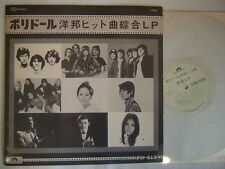 PROMO ONLY / BEE GEES SHOCKING BLUE EARTH & FIRE  HERE IS CONTAINS 12 ARTISTS PR