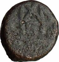 MARCIAN 450AD Authentic Ancient Genuine Roman Coin w MONOGRAM  i20592