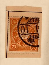 Japan Stamp 20 Sen Used And Has A Post Mark Loc-5A