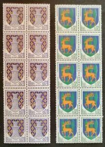 FRANCE TIMBRE BLASON - 1962 - 2 BLOCS DE 10 - N° 1351 A&B N° - NEUF**