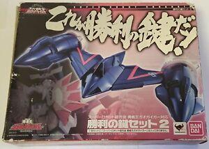 Gaogaigar Super Robot Chogokin Src Key Victory Set 2 Bandai