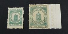nystamps British Australian States South Australia Stamp MOGNH Unlisted  A9y1380