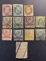 1876-90 TURKEY STAMPS ,MIXED LOT