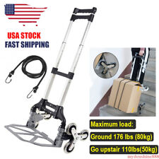Climbing Stair Trolley Folding Hand Truck Cart Portable Adjustable Wheels Rope