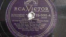 Jewish Yiddish 78rpm – Mickey Katz – RCA Victor #25-5081