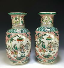 Pair of Antique Chinese Porcelain Vases with Pink Ground