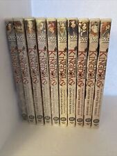 The 12 Twelve Kingdoms Anime. Complete 10 Disc DVD Set.