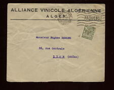 Used Machine Cancel France & Colonies Stamps