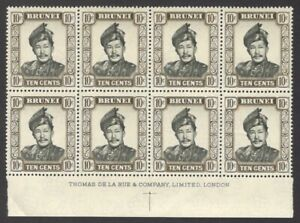 Brunei 1952-58 10c MNH imprint block of 8 SG 106 £2.40