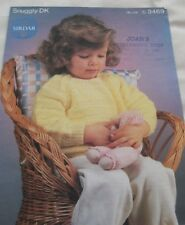 "Children's Sweater with moss stitch detail ~ 18""-24"" ~ D.K Knitting pattern"