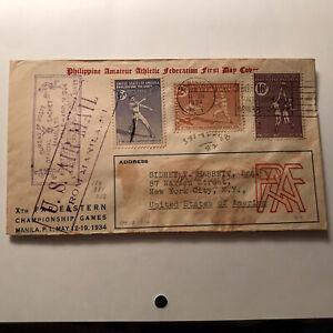 Philippines 1934 1sr Day Cover - Amateur Athletic Federation