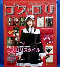 Handmade Gothic & Lolita Fashion Vo.1 /Japanese Clothes Sewing Pattern Book