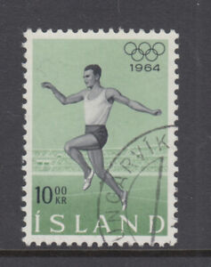"""Iceland Sc 369v Olympic Games Tokyo 1964 Variety  """"bow on left shoe"""" VF Used"""