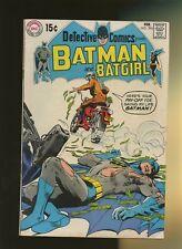 Detective Comics 396 FN+ 6.5 * 1 Book Lot * Batman! Neal Adams Cover! Gil Kane!