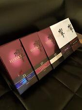 5x Hibiki whisky. 21, 17, 12, Masters Select, Harmony COLLECTORS Collection
