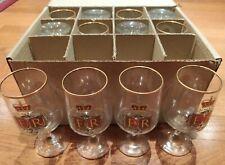 12x Queen Elizabeth II Silver Jubilee 1977 Glasses Glass Goblet Commemorative 2