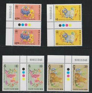"HONG KONG, 1994, ""YEAR OF DOG"" GUTTER NUMBER PAIR OF 2 STAMP SETS MINT NH FRESH"