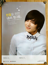 "SNSD SUPER JUNIOR  Leeteuk "" Blood Donor "" PROMO POSTER -  RARE"