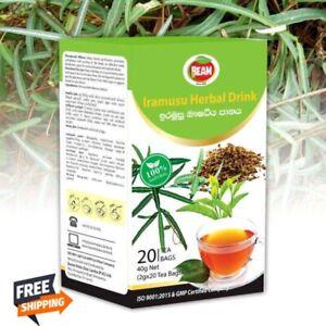 Iramusu Herbal Tea Bags Ceylon 100% Natural Ayurvedic Drink- Hemidesmus Indicus