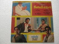 Nyaya Tharasu Shankar-Ganesh Tamil  LP Record Bollywood  India-1289