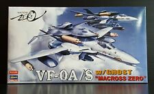Hasegawa Fortress Macross 1/72 VF-0A/S With Ghost Macross Zero (Limited) (Japan)