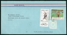 Mayfairstamps Bahrain 1995 to MI City IN Birds Date Palm Tree Cover wwo_58999