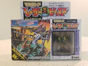 Hasbro Takara G1 SLAG KING Beast Laser Battle Beasts Transformers Japanese Set
