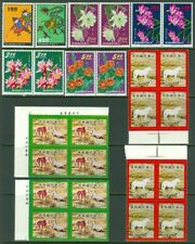 EDW1949SELL : CHINA Clean grouping of all VF, Mint NH Complete sets. Cat $132.00