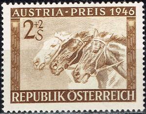 Austria Freudenau Race Horses stamp 1946 MLH