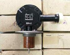 RARE ~ Magnetron M-62 (М-62) USSR (MHz) 2401-2499, Filament Current (V) ~ 4.51