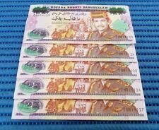 5X Negara Brunei Darussalam $25 Commemorative Note A/1 0819123-0819127 Run