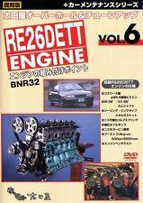 [DVD] NISSAN RB26DETT overhaul & tuning R32 skyline GT-R GTR NISMO BNR32 Japan