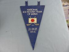 FANION PENNANT ICE HOCKEY GLACE NATIONAL TEAM OF JAPAN JIHF 1975 WIMPEL BANDERIN