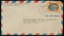 Mayfairstamps Philippines 1940s Manila to New York Airmail Cover wwg4729