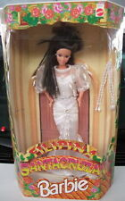 NRFB Philippines Filipina Santa Cruzan Reyna Justicia Barbie Foreign Issue