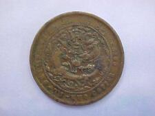 100% Original 1903 - 1911 China Empire TAI CHING TI KUO COPPER COIN / VG Cond