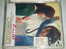 MusicCD4U CD Love Rain Sarangbi kpop TV Series Jang Keun Suk Girls Generation