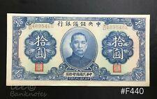 China - 1940 10 yuan ( The central reserve bank of china )   AU