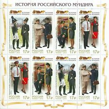 RUSSIA 2015  Minisheet, History of the Russian Uniform, Railway, MNH