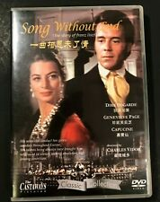 Song Without End (Dvd 1960) Dirk Bogarde Genevieve Page Pianist Franz Liszt Bio