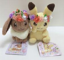 NWT Japan Pokemon Center Pikachu & Eevee Flower Crown Easter Plush Doll Set