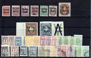 RUSSIA CIVIL WAR 1919  NORTH-WEST ARMY 35 STAMPS