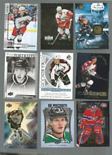 32 ASSORTED INSERTS ASSORTED BRANDS & YEARS PANARIN TAVARES YZERMAN ++NRMT